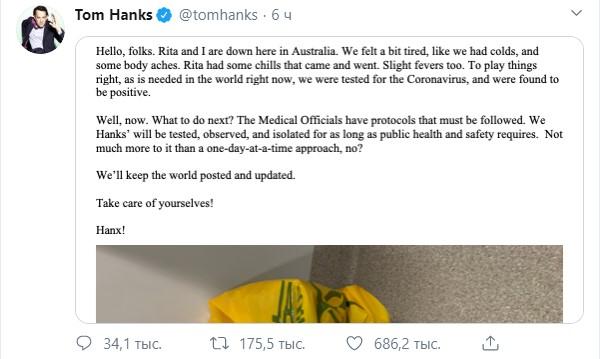 Том Хэнкс с женой заболели коронавирусом