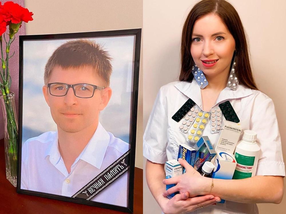 Блогер-фармацевт Диденко собирается замуж через 5 месяцев после похорон мужа