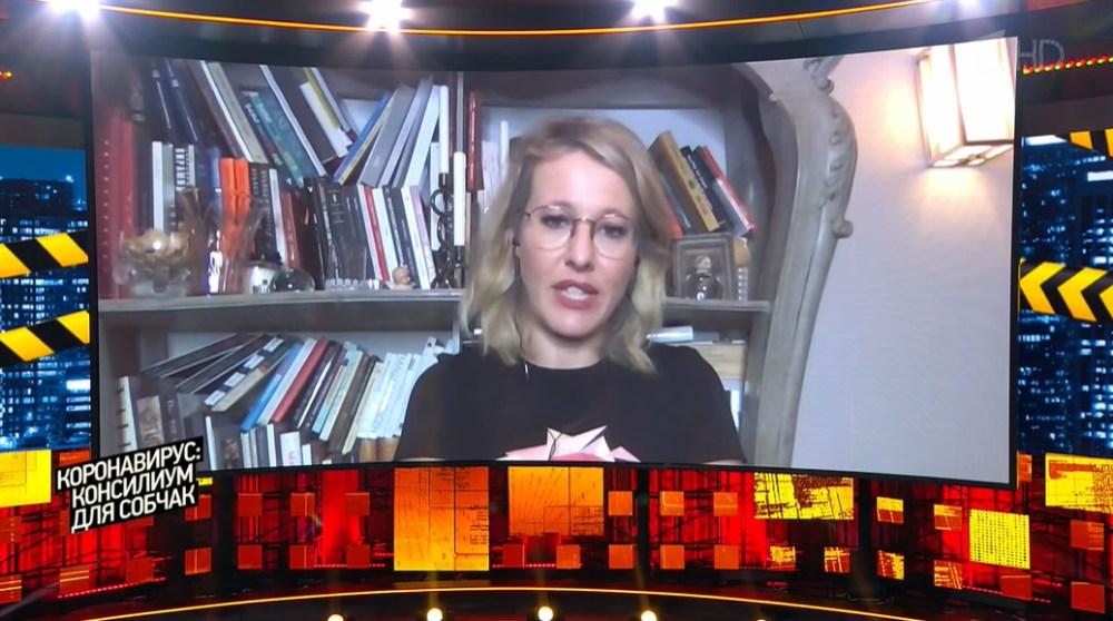 Ксения Собчак и ее 3-летний сын переболели коронавирусом