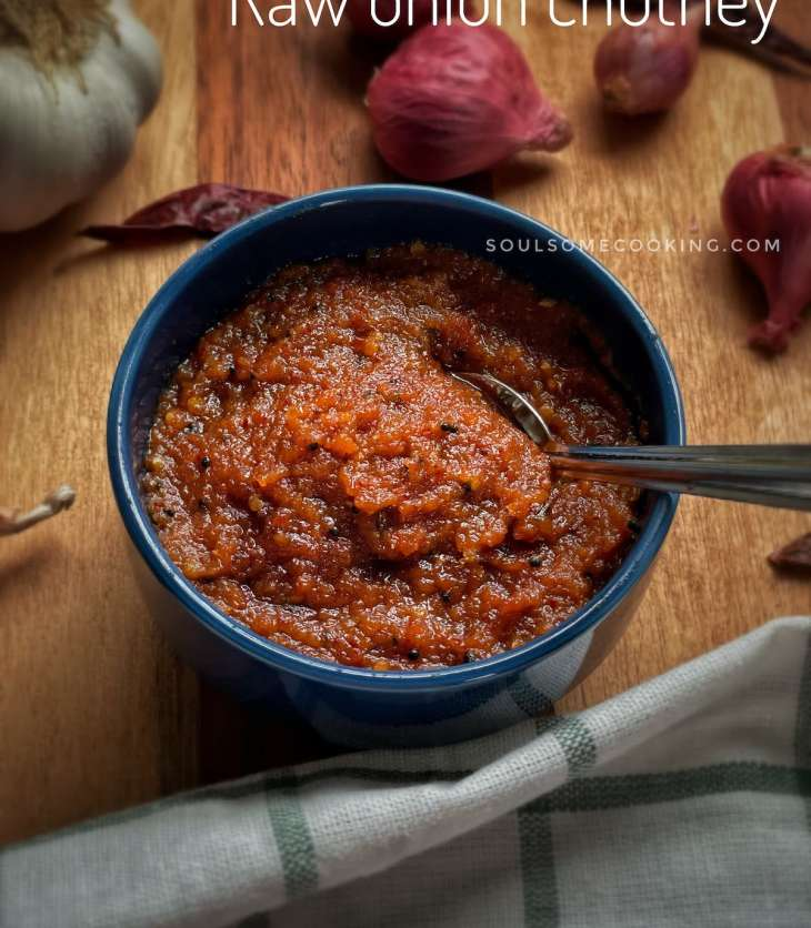 Raw Onion Chutney. Raw onion chutney recipe. Onion chutney. Hotel Style onion chutney. Vengaya chutney. Indian Raw onion Chutney Recipe.