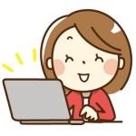 【ワーキングマザー】子供会、PTA、スポーツ少年団・・・パソコンスキルで「できるママ」っぽさを演出する