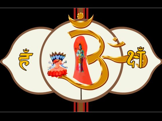 Ajna Chakra, illustrazione di A. Ramesh B.F.A.