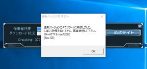 PCが「Windows を起動しています」から進まない場合の対処法
