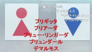 【PSO2 ジ アニメーション】第2話の感想