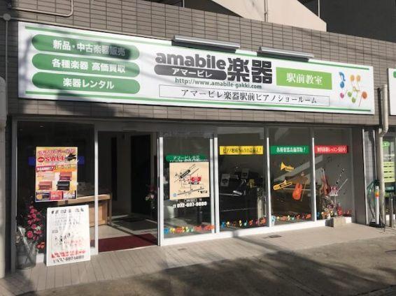 アマービレ楽器さんの新店舗には各種ピアノ、バイオリンが豊富に展示されています。