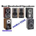 Best Bookshelf Speakers under 500 review