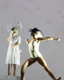 Sia by Knar Bedian