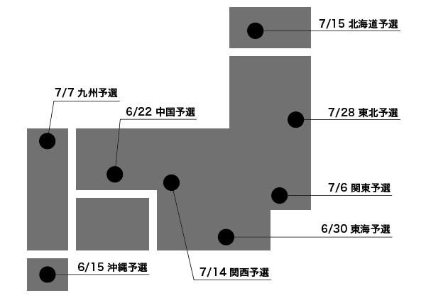 dmc_map