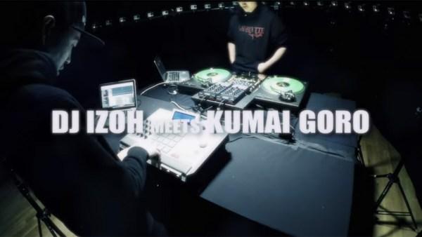 djizoh-kumaigoro
