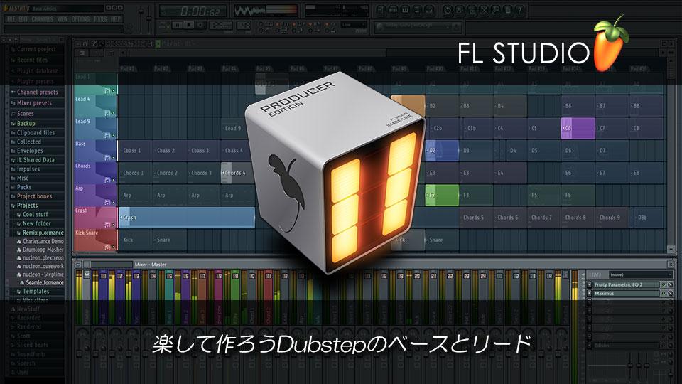 flstudio11-vol3