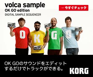 volca sampler OK GO edition_banner_300x250