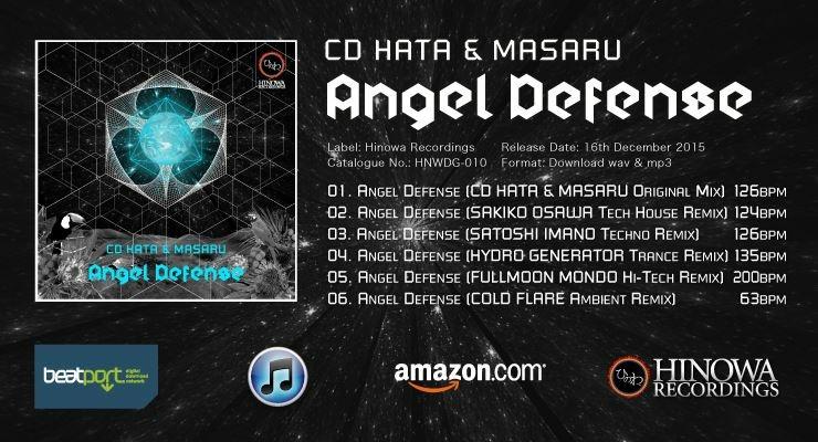 music-history-vol-6-1