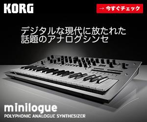 minilogue-banner_300x250