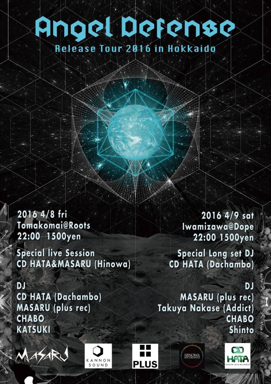 160408_9_hokkaido