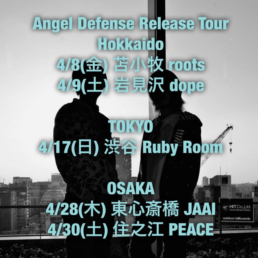 AD_Tour
