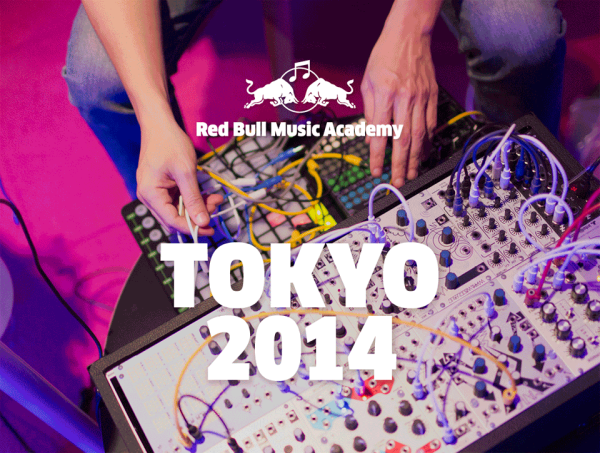 rbma2014-interview_eyecatch.png