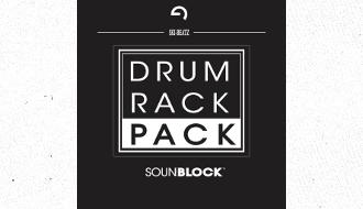 Boom and Bap: Ski Beatz Ableton Drum Rack Pack Review