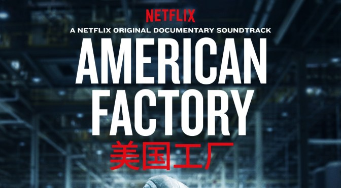 American Factory Soundtrack - Chad Cannon | Lakeshore Records