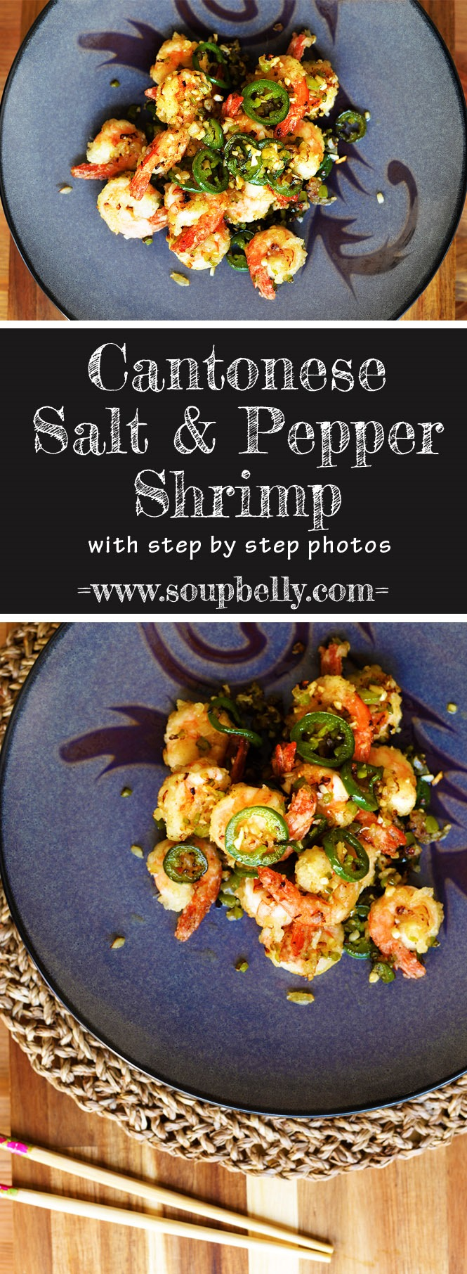 saltpeppershrimppin