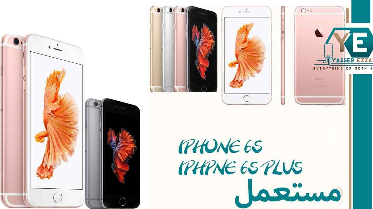 سعر ايفون 6 اس بلس ايفون6 اس سعر المستعمل و مواصفات مميزات