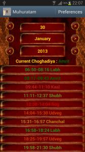 Screenshot_2013-01-31-22-07-08
