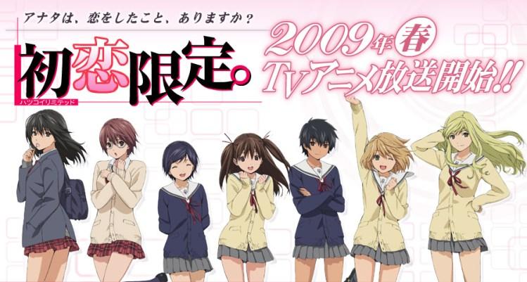 [Imagen: hatsukoigirls-anime.jpg]