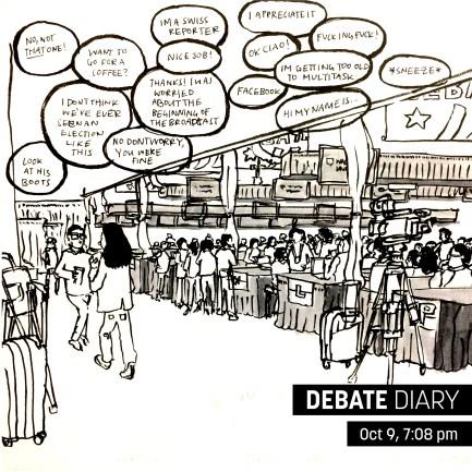 Media Filing Center, one hour before the debate. Artist: Susan Lee