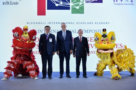 Partner Tsinghua University co-hosted the symposium. (From left:) Tsinghua University Vice President Bin Yang, McDonnell International Scholars Academy Director James Wertsch, and Chancellor Mark S. Wrighton.
