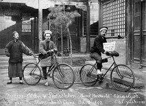Allen and Sachteben on their bicycles in China (October 1892), as they neared the end of their trans-Asia ride. (Courtesy of the Seaver Center for Western History Research, Los Angeles County Museum of Natural History)