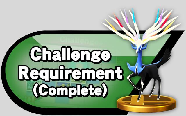 challenge-r