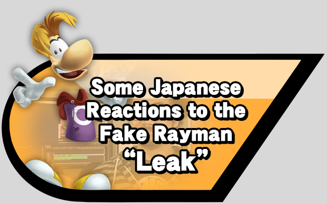japanese-rayman-reactions