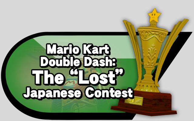lost-contest