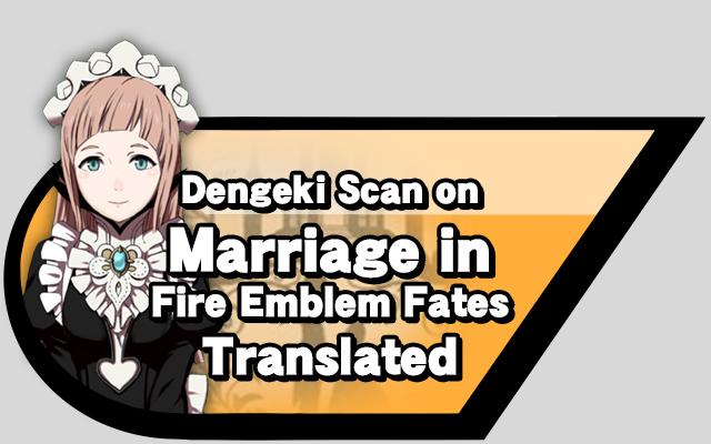 fefates-marriage