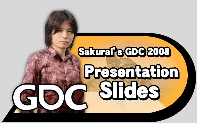 sakurai-gdc2008