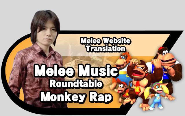 Monkey Rap