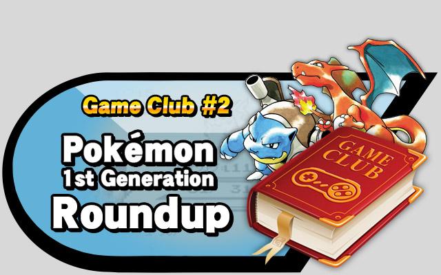 Game club 2 Pokemon