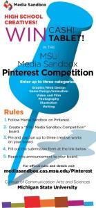 Advertisement for media sandbox