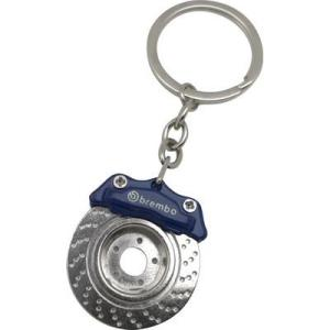 Promotional Products - Brake Disc Keyrings
