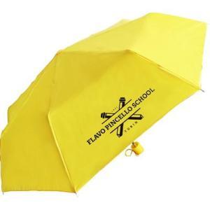 Promotional Products Umbrella Supermini