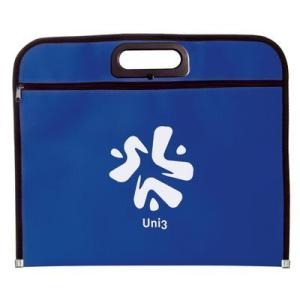Promotional Products - Join Document Bag
