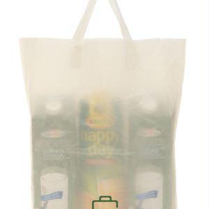 Bio-Soft Loop Handle Biodegradable Bag Custom Printed