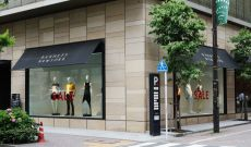Retail Expert Says ABG's $270 Million Barneys Bid Equals 'Significant Discount'