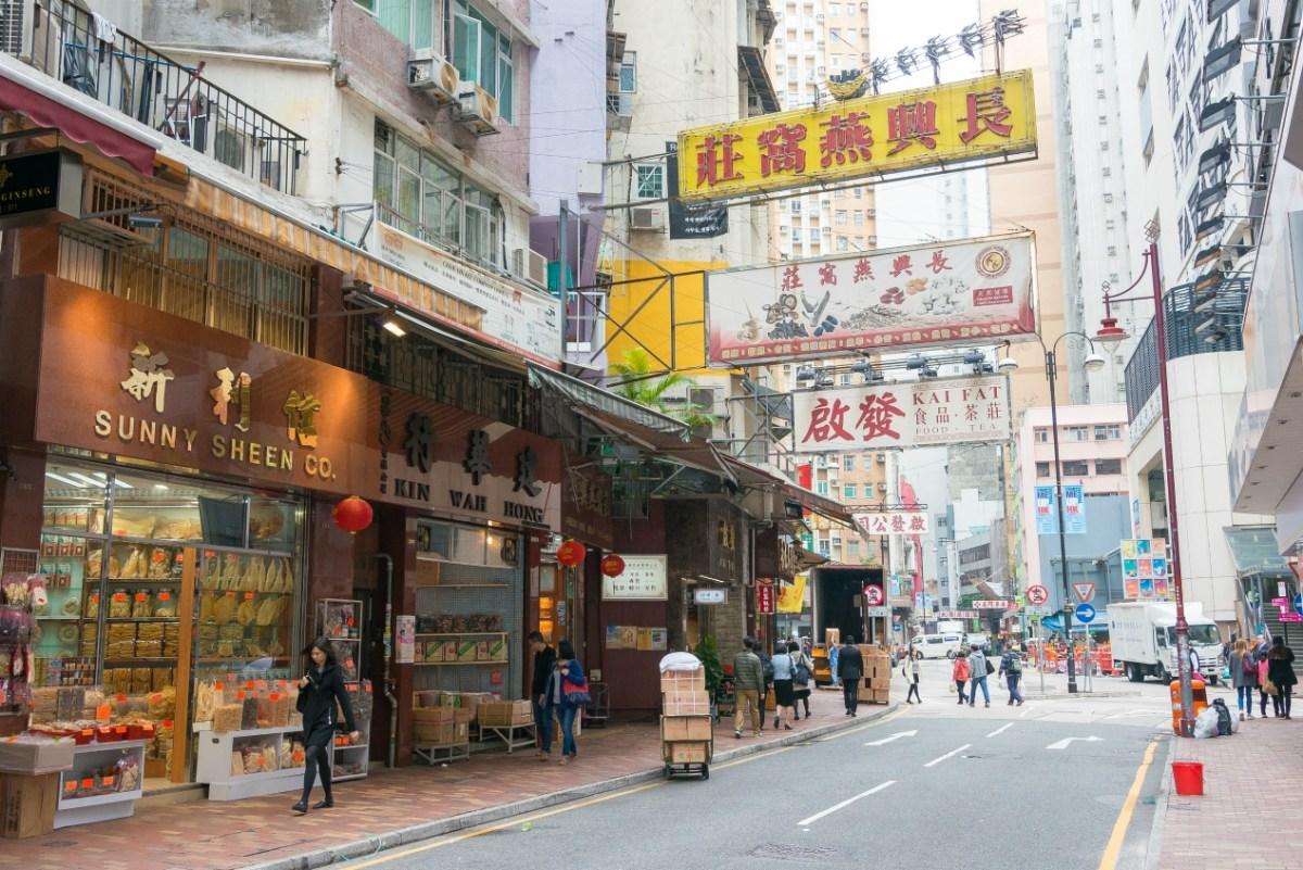 trends trade hong kong limited