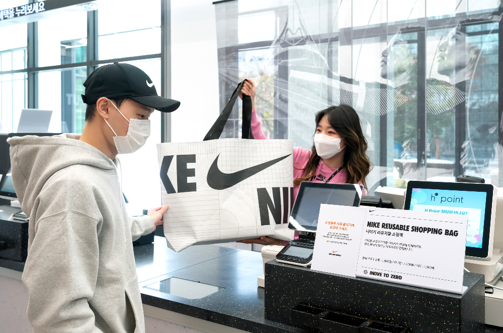 Nike laid out an ambitious plan for a cleaner, greener and more diverse company in its latest Impact Report.