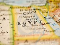 Egypt's Cotton Industry Gets $1.72 Million Injection