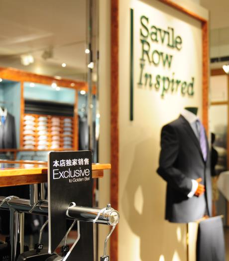 China - M&S Golden Bell Savile Row Inspired Exclusive
