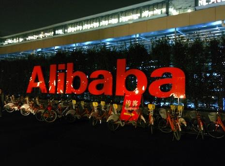 Alibaba fakes