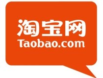 """AAFA Demands Re-Listing of Alibaba's Taobao as""""Notorious"""""""