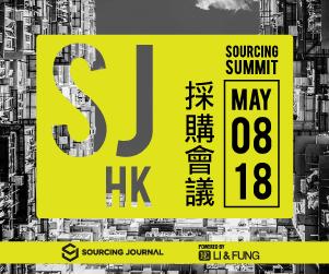 2018 Hong Kong Sourcing Journal Summit