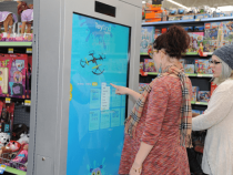 Retailers Rush to Revamp Stores With Technological Bells &Whistles